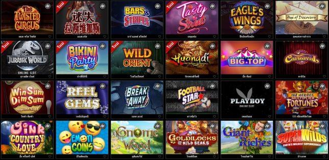 เกมพนันออนไลน์ รวบรวมมาใว้ในเว็บเดียว ความสนุกครบรส กับ FIFA55